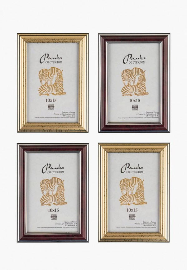 цены на Набор декоративный Kis Kis MP002XU02IZT  в интернет-магазинах