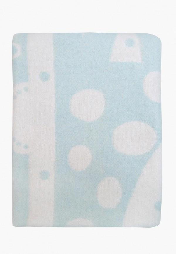 Одеяло детское Arloni Arloni MP002XU02J5I