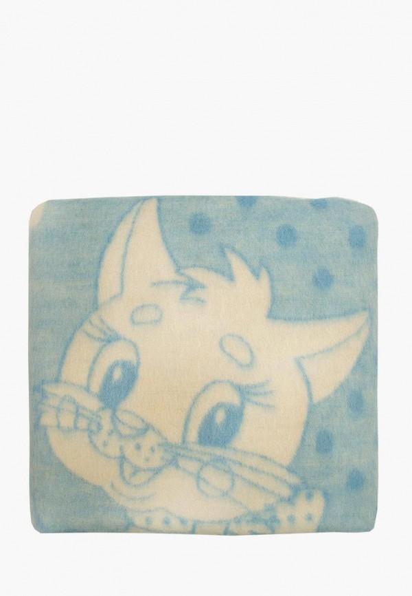 Одеяло детское Arloni Arloni MP002XU02J5P