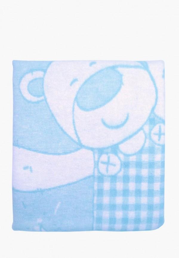 Одеяло детское Arloni Arloni MP002XU02J60