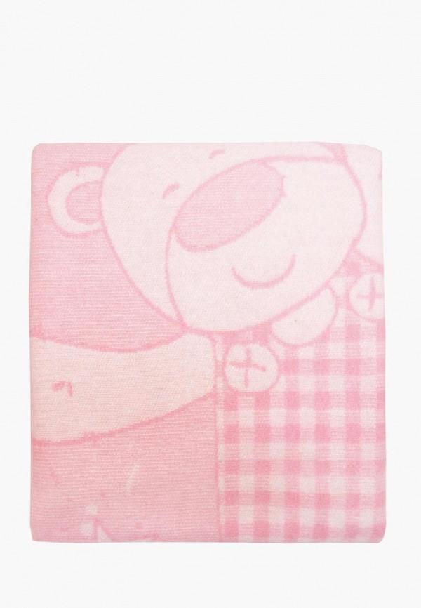 Одеяло детское Arloni Arloni MP002XU02J62