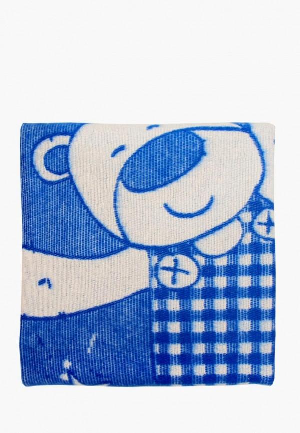 Одеяло детское Arloni Arloni MP002XU02J64