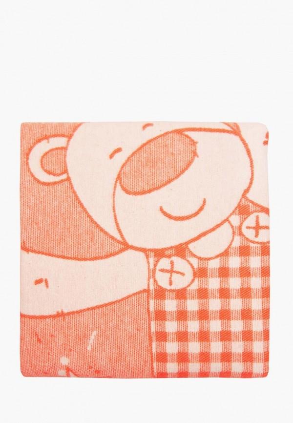 Одеяло детское Arloni Arloni MP002XU02K2Q