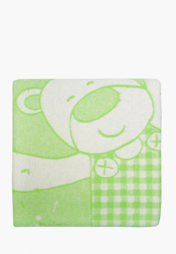 Одеяло детское Arloni Arloni MP002XU02K2S