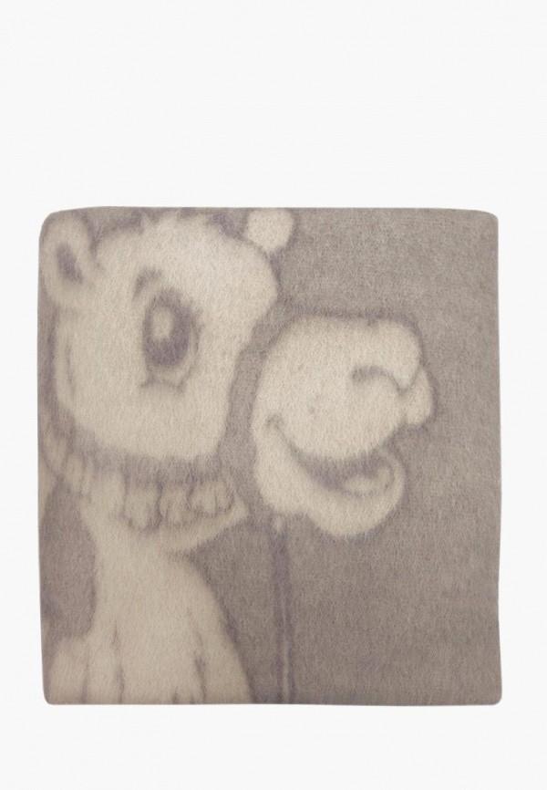 Одеяло детское Arloni Arloni MP002XU02K2V