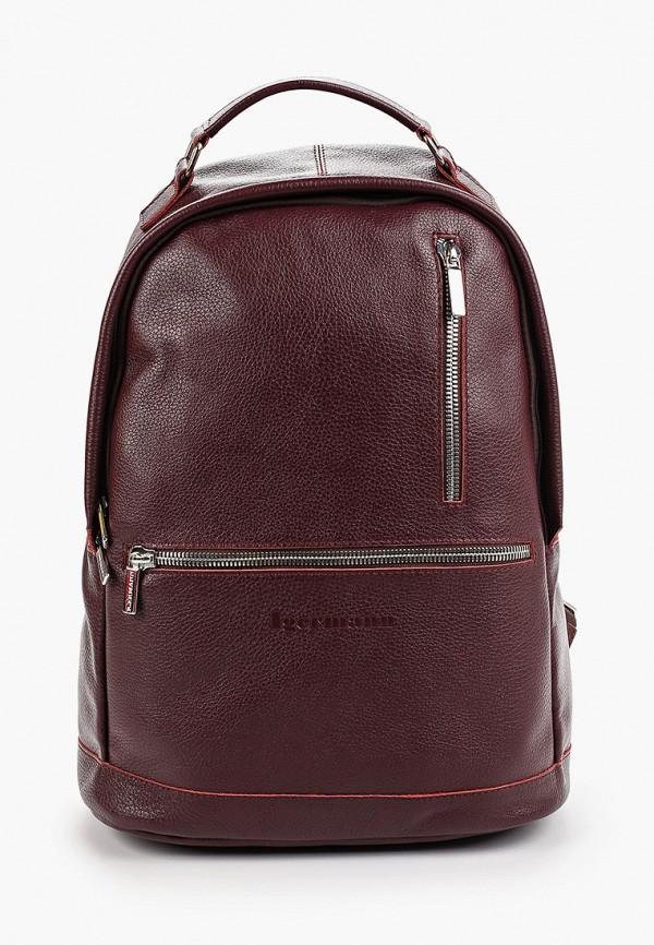 Рюкзак Igermann Igermann MP002XU02KAS цена и фото