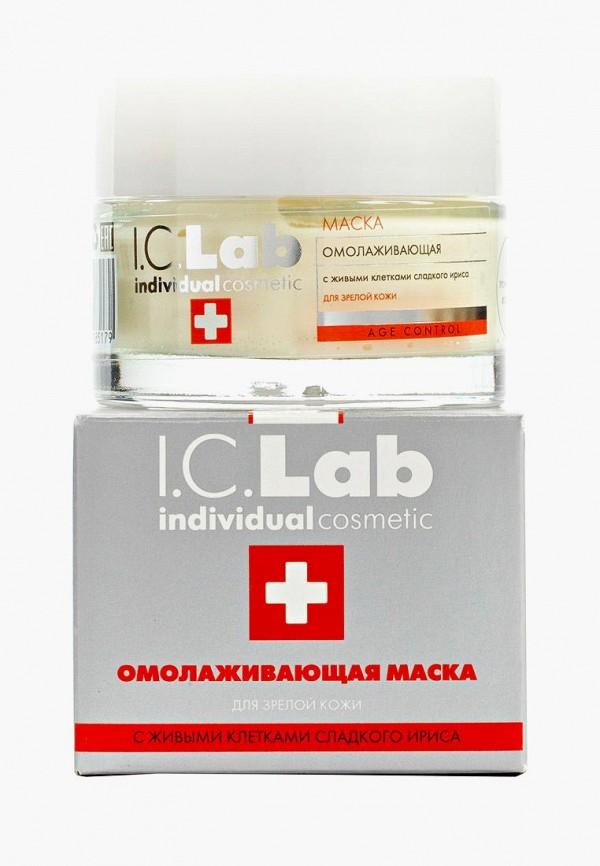 купить Маска для лица I.C. Lab I.C. Lab MP002XU02KB3 по цене 639 рублей