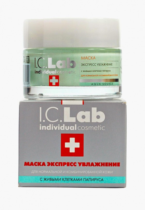 купить Маска для лица I.C. Lab I.C. Lab MP002XU02KBG по цене 680 рублей