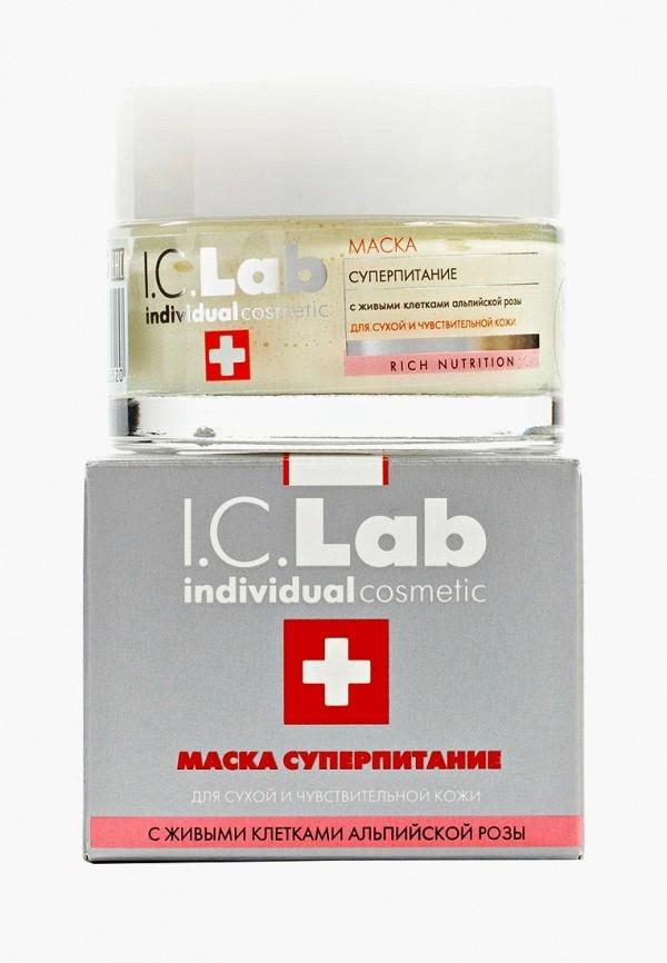 купить Маска для лица I.C. Lab I.C. Lab MP002XU02KBL по цене 817 рублей