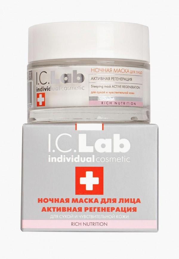 купить Маска для лица I.C. Lab I.C. Lab MP002XU02KBM по цене 890 рублей
