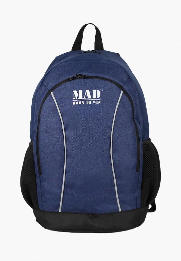 женский рюкзак mad | born to win, синий