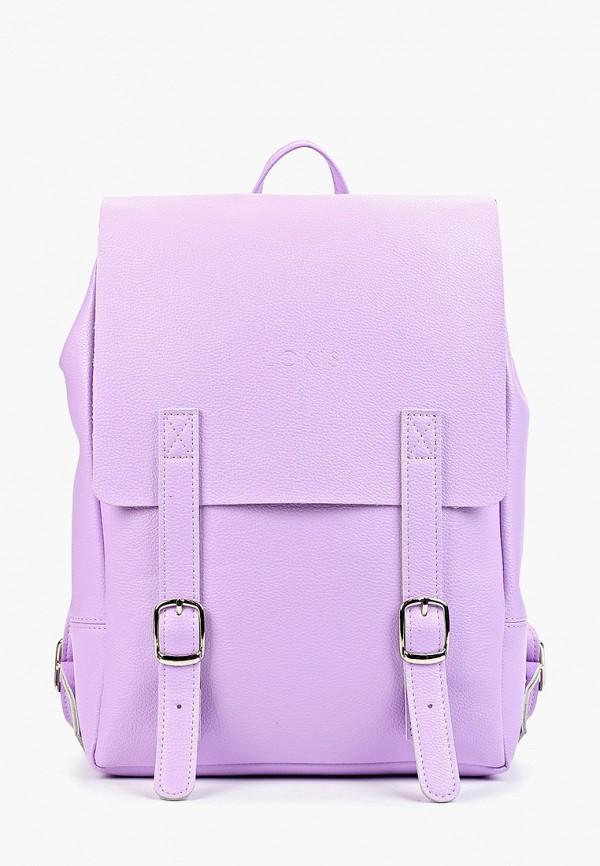 женский рюкзак lokis, фиолетовый