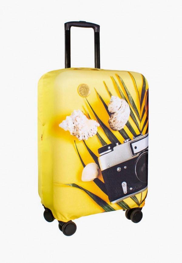Фото - Чехол для чемодана Proffi travel Proffi travel MP002XU02MDD чехол для чемодана signature чехол для чемодана
