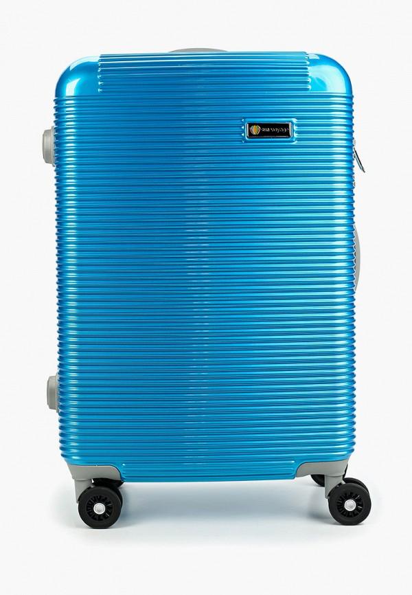 Чемодан Sunvoyage Sunvoyage MP002XU02MDL чемодан sunvoyage sunvoyage mp002xu0dvuq