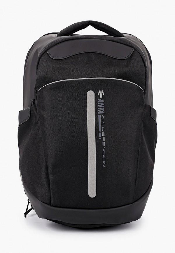 Рюкзак Anta Anta MP002XU02MJ4 рюкзак anta anta mp002xu02mj5