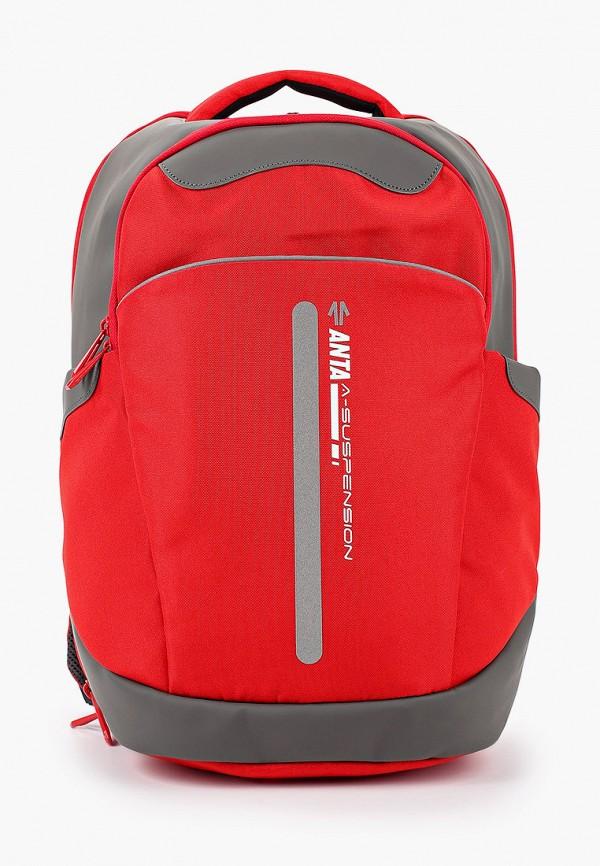 Рюкзак Anta Anta MP002XU02MJ6 рюкзак anta anta mp002xu02mj6