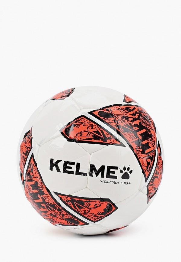 Мяч футбольный Kelme Kelme MP002XU02MMT мяч футбольный kelme kelme ke010duzpu36