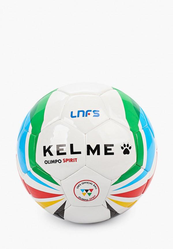 Мяч футбольный Kelme Kelme MP002XU02MZ3 мяч футбольный kelme kelme ke010duzpu36
