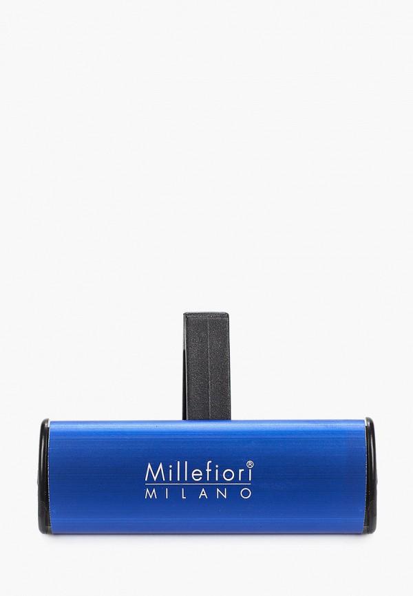 Аромадиффузор Millefiori Milano Millefiori Milano MP002XU02Q00 диффузор апельсиновый чай 350 мл millefiori milano