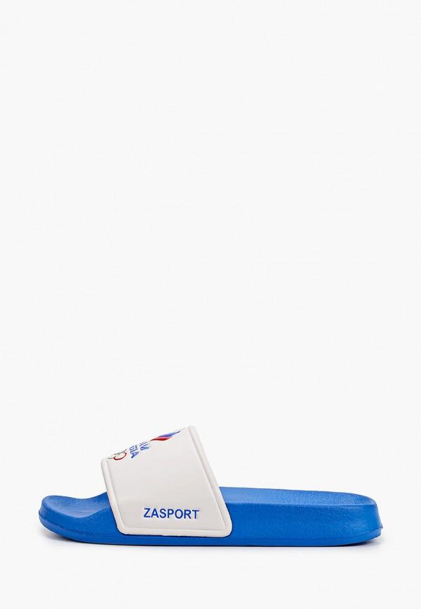Сланцы Zasport
