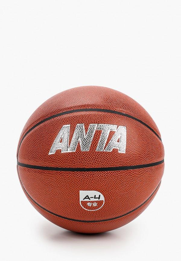 Мяч баскетбольный Anta Anta MP002XU02RDH леггинсы anta anta an225ewfmqo5