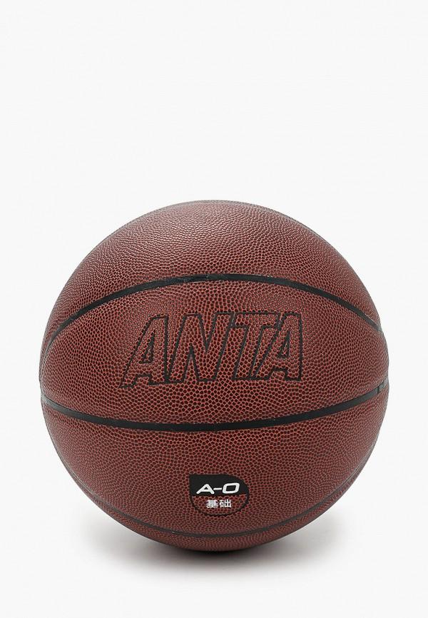 Мяч баскетбольный Anta Anta MP002XU02RDL топ спортивный anta anta mp002xw1gqcb