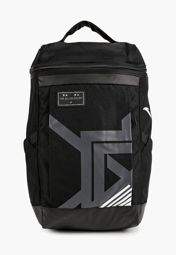 Рюкзак Anta Anta MP002XU02RDQ рюкзак anta anta mp002xu02mj6
