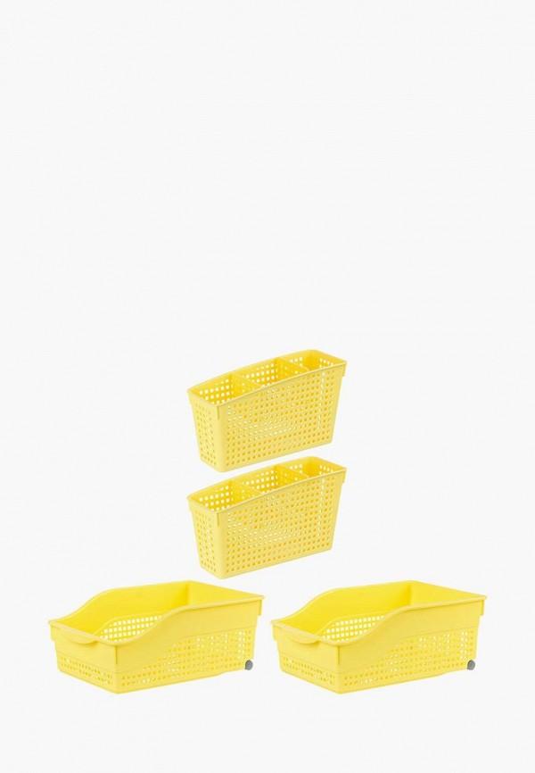 косметичка el casa темная ночь 790130 синий желтый Комплект корзин El Casa El Casa MP002XU02TVJ
