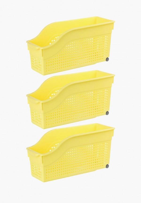 косметичка el casa темная ночь 790130 синий желтый Комплект корзин El Casa El Casa MP002XU02TVK