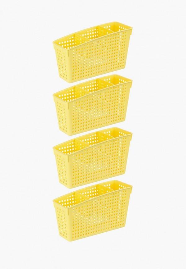 косметичка el casa темная ночь 790130 синий желтый Комплект корзин El Casa El Casa MP002XU02TVO