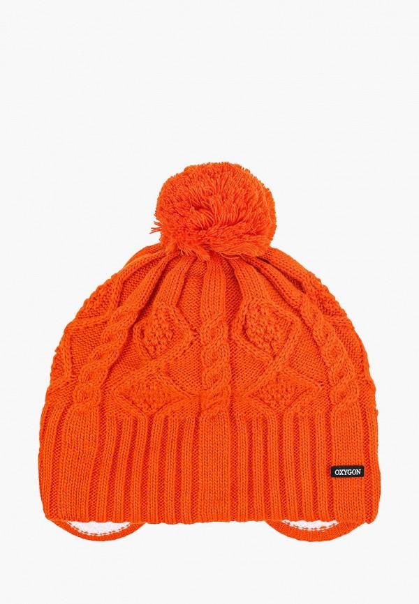 женская шапка oxygon, оранжевая
