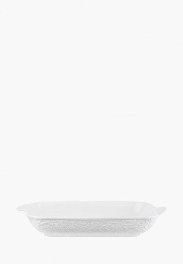 цены Блюдо сервировочное Elan Gallery Elan Gallery MP002XU02XOT