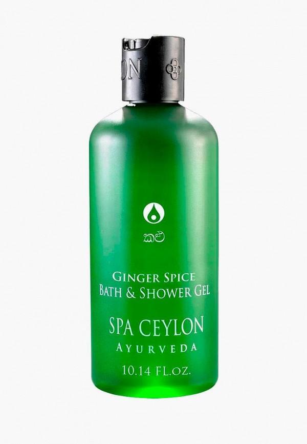 Гель для душа Spa Ceylon