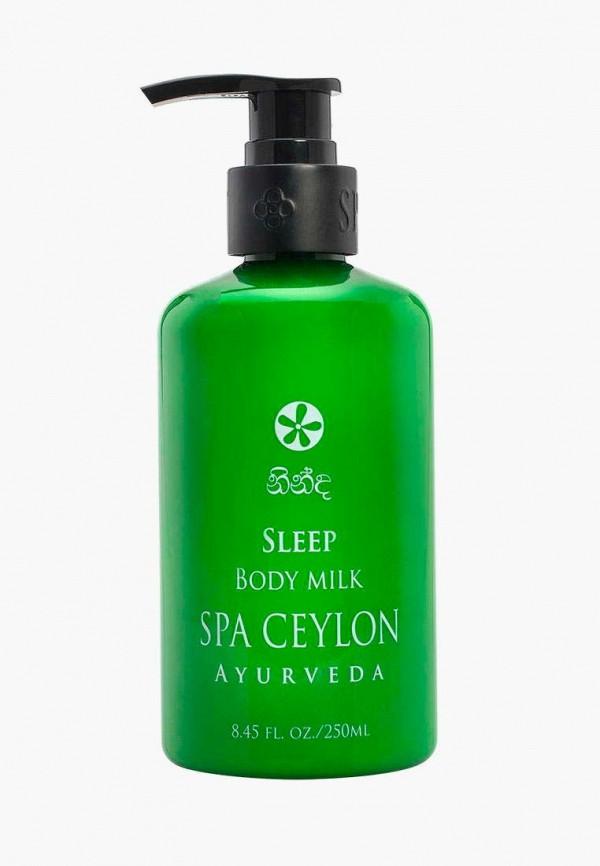 Молочко для тела Spa Ceylon