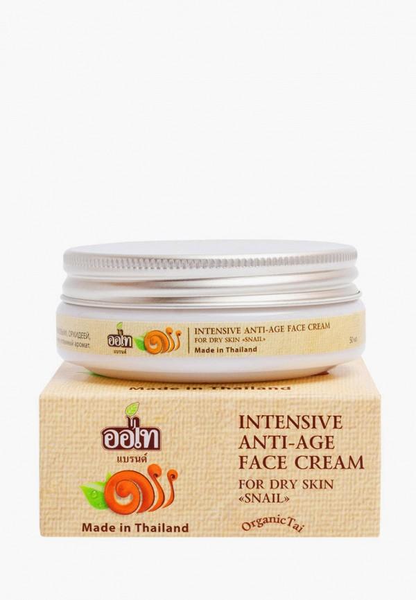 женская крем для лица organictai