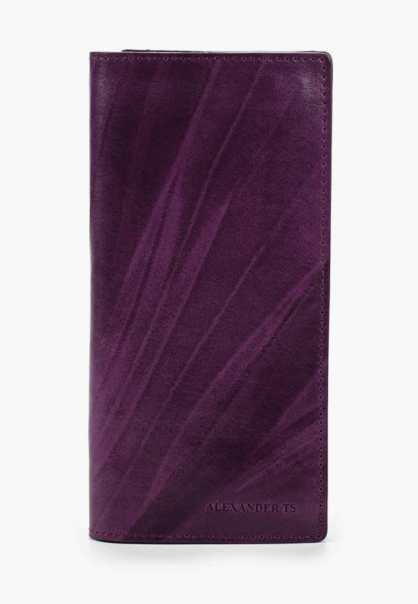 женский кошелёк alexander tsiselsky, фиолетовый