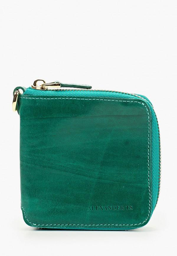 женский кошелёк alexander tsiselsky, зеленый