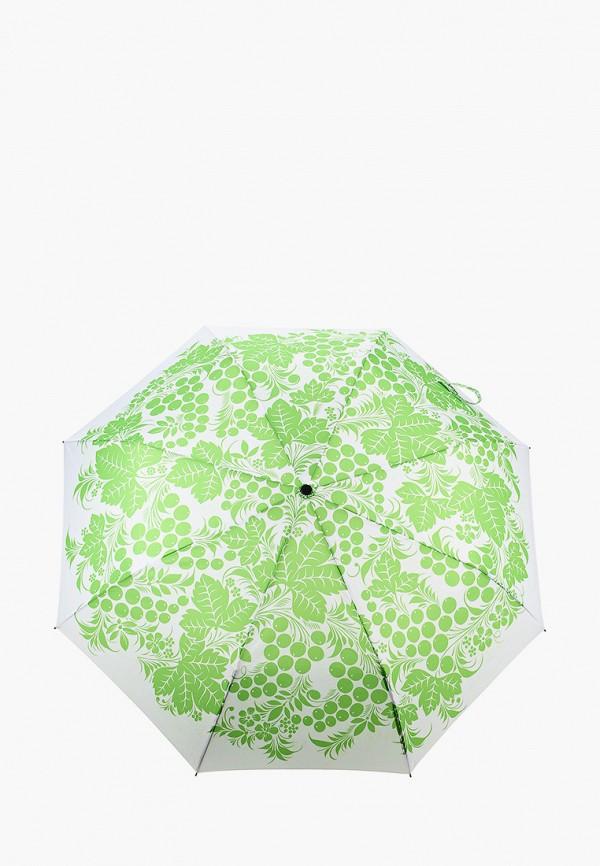 женский складные зонт nothing but love, зеленый