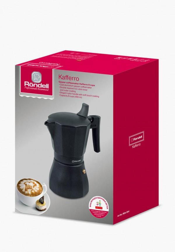 Кофеварка Rondell