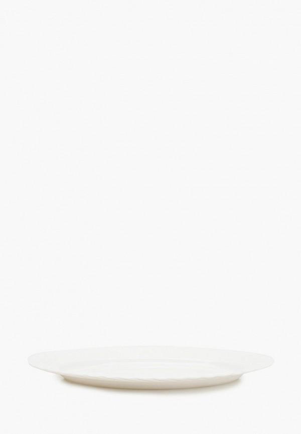Блюдо сервировочное Luminarc