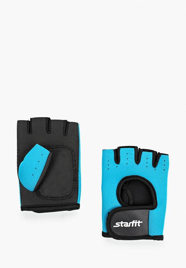 женские перчатки starfit, голубые
