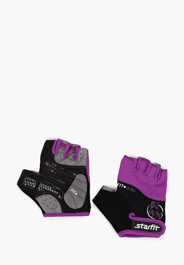 женские перчатки starfit, фиолетовые