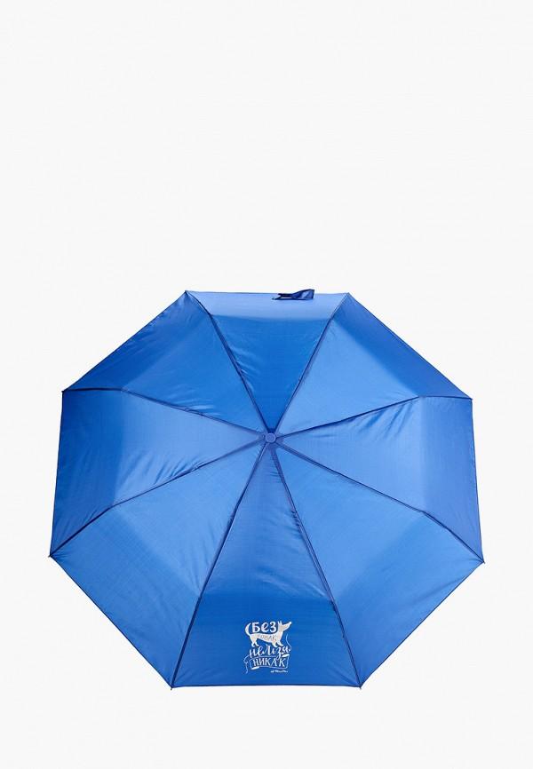 женский складные зонт бф рэй, синий