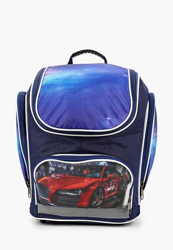 женский рюкзак живой шелк, синий