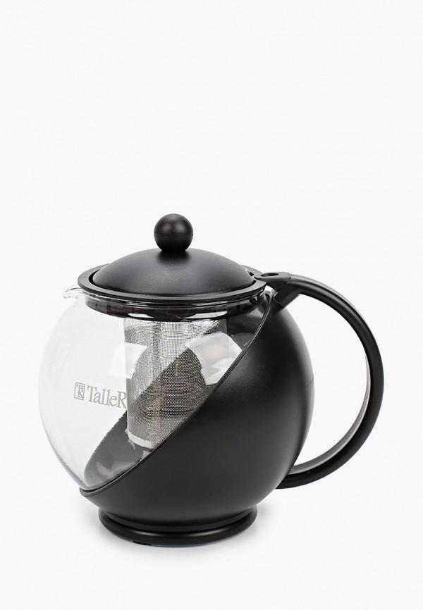 Чайник Taller