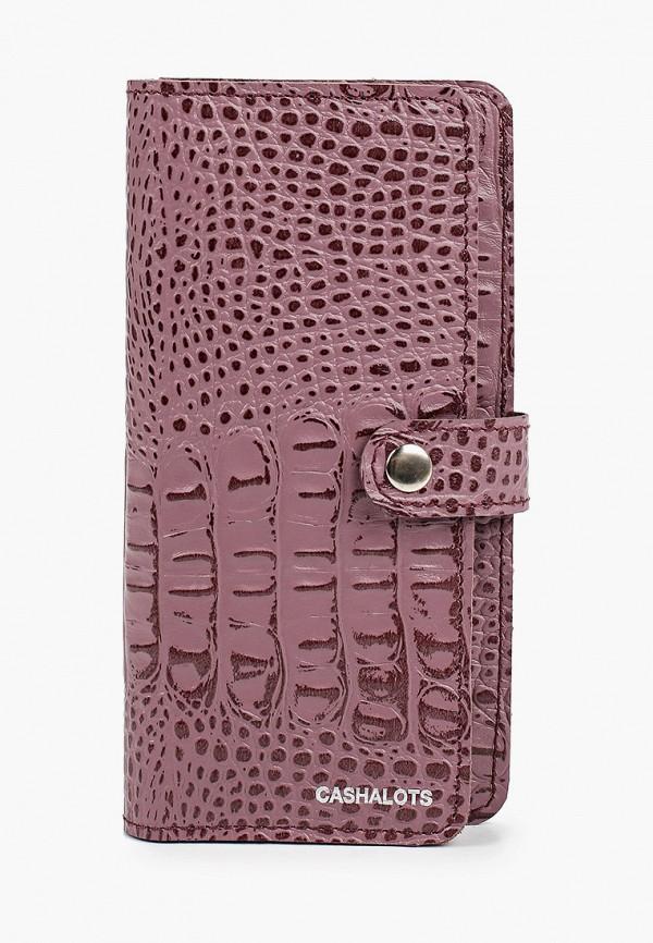 женский кошелёк cashalots, розовый