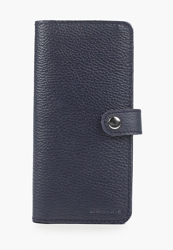 женский кошелёк cashalots, синий