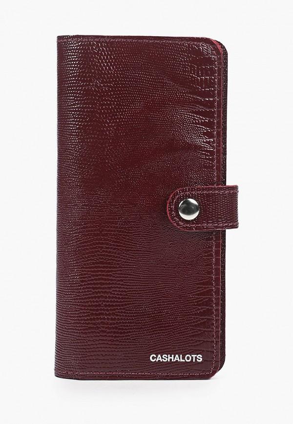 женский кошелёк cashalots, бордовый