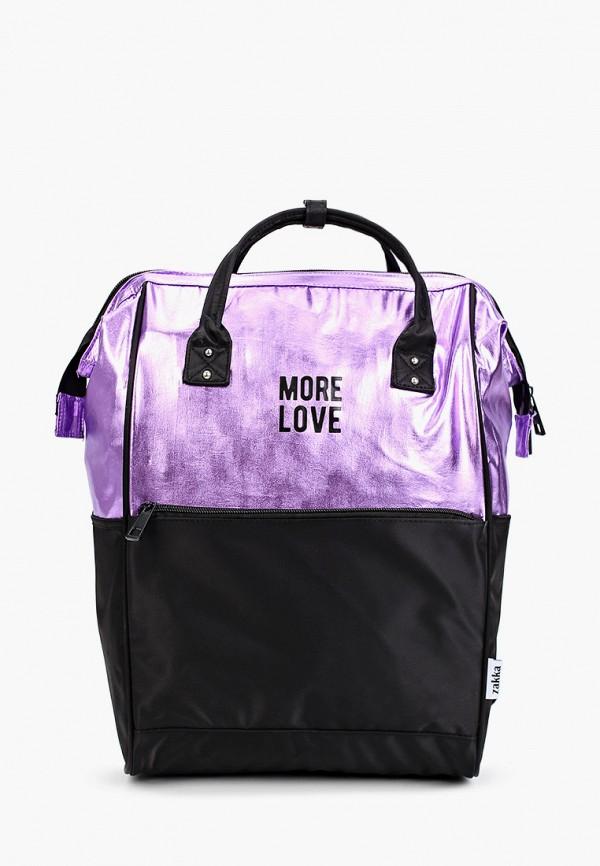женский рюкзак zakka, фиолетовый