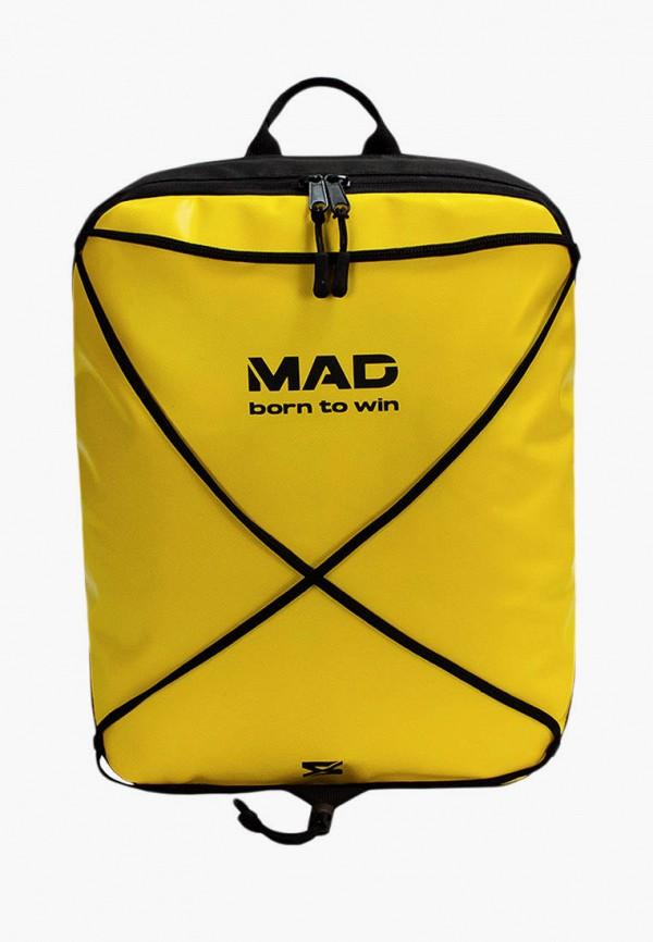 женский рюкзак mad | born to win, желтый